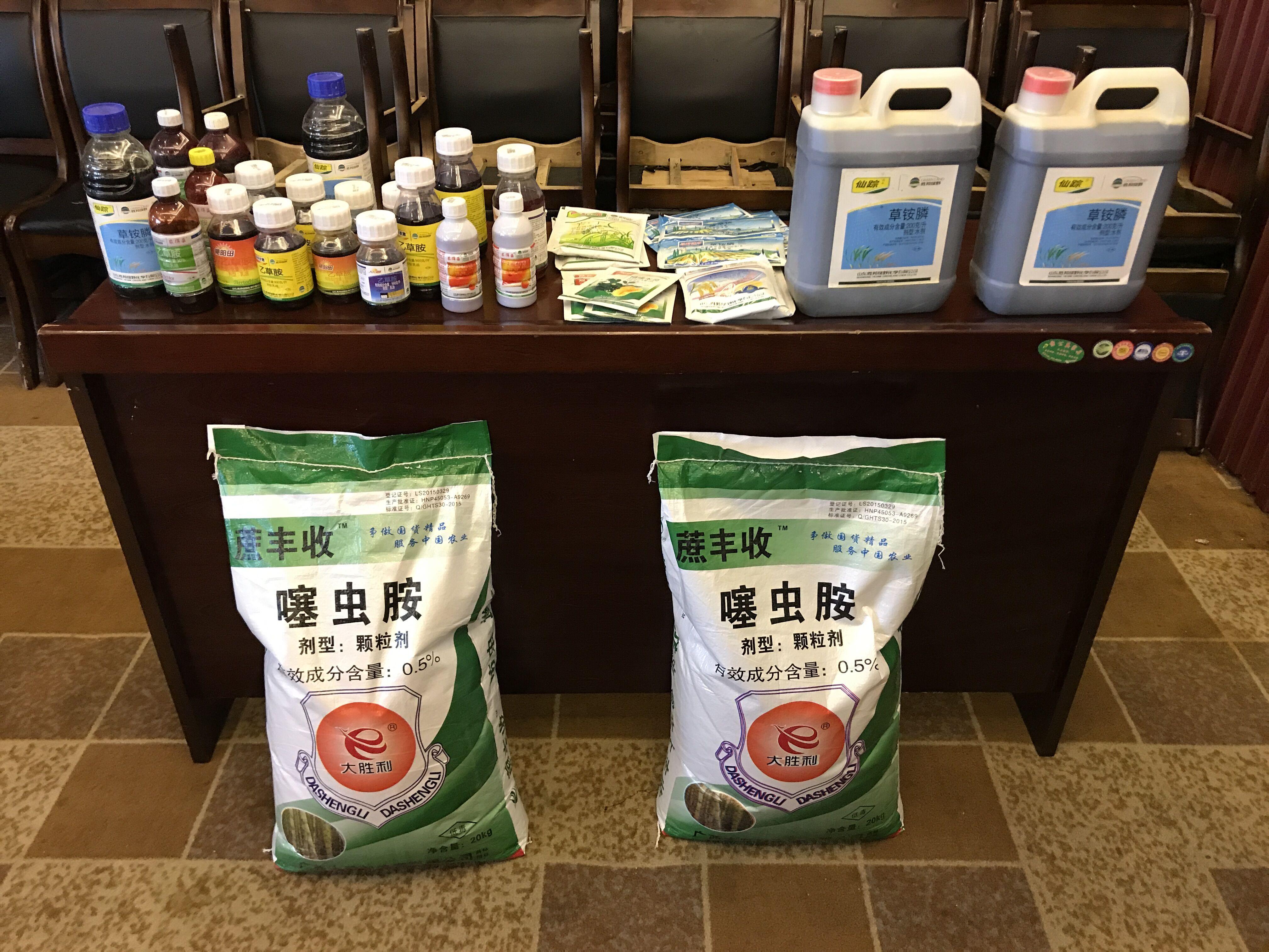 蔗丰收甘蔗药肥