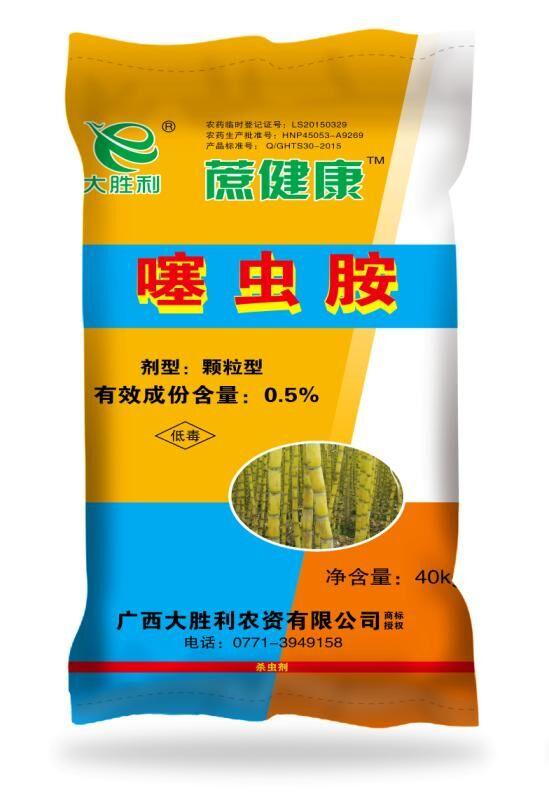 蔗健康甘蔗药肥