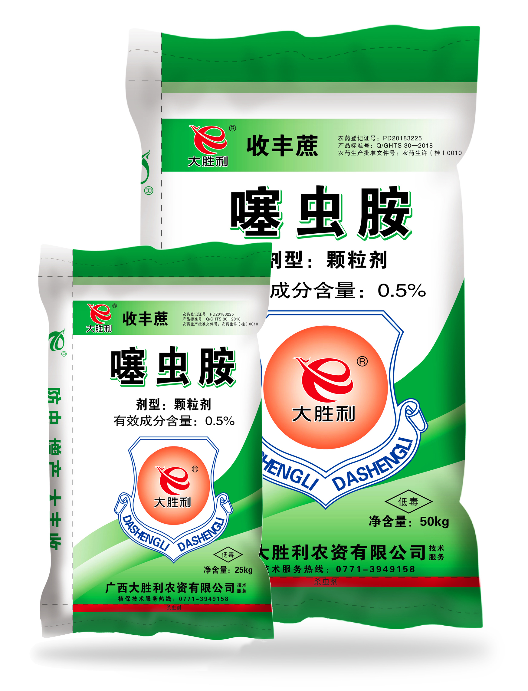 高含量甘蔗药肥(防虫.增产)