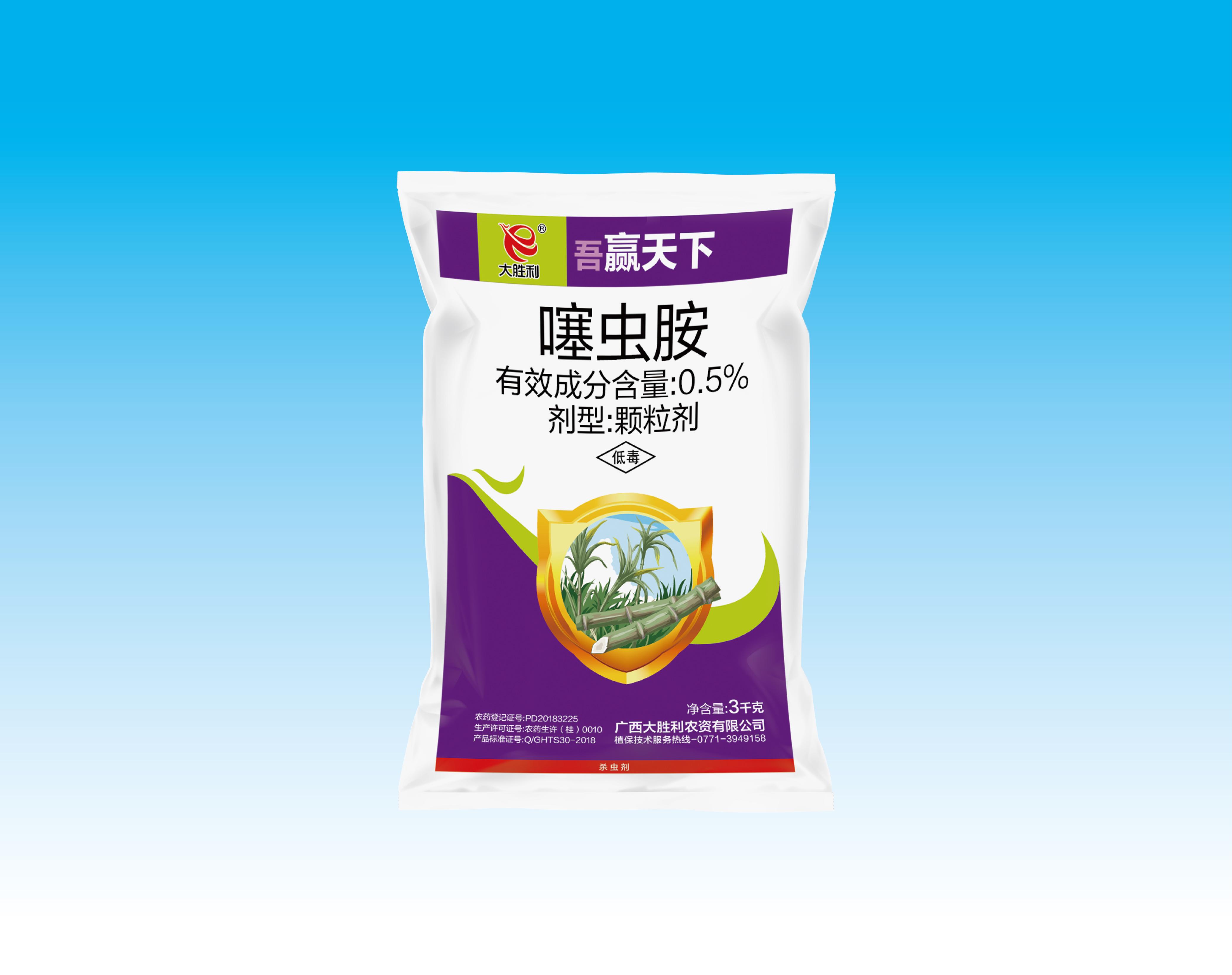 高含量纯药剂(拌肥,单施)